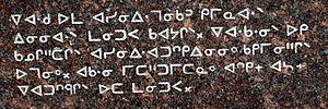 An Image Of Abugida Script