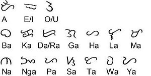 An image of some tagalog script