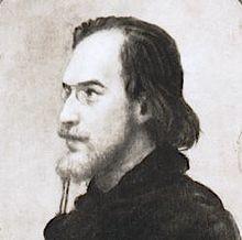 Image Of Composer Erik Satie