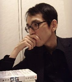 Image of author Chan Ho-Kei