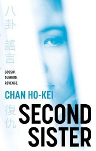 Cover Image of the book 'Second Sister' by author Chan Ho-Kei