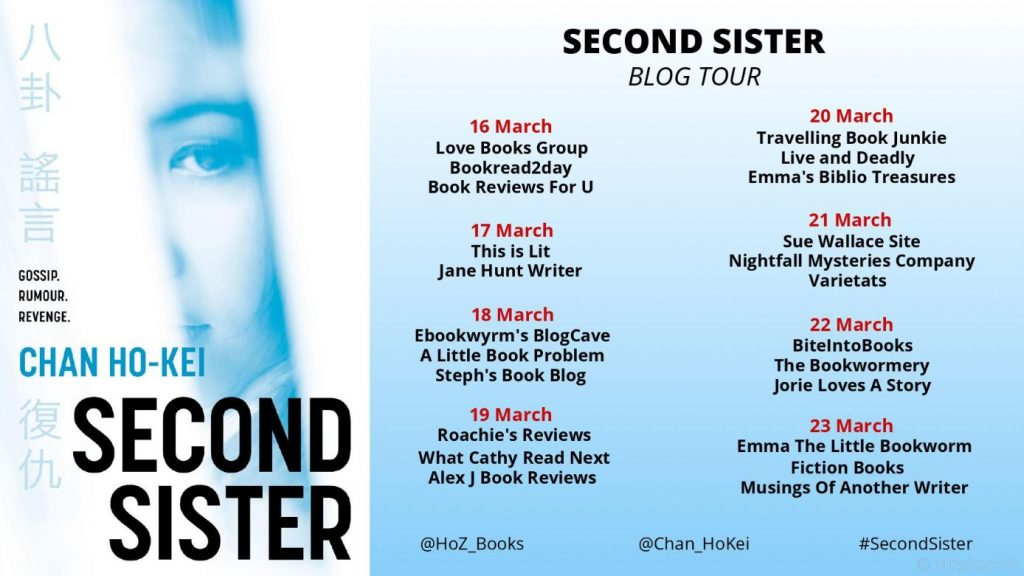 Image of the blog tour banner for the book 'Second Sister' by author Chan Ho-Kei